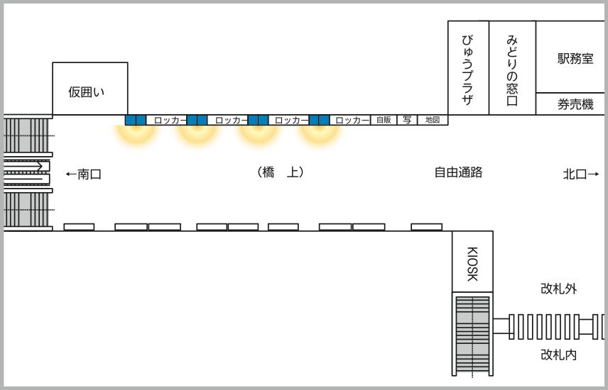 JADビジョン デジタルポスター 八王子駅60-8面