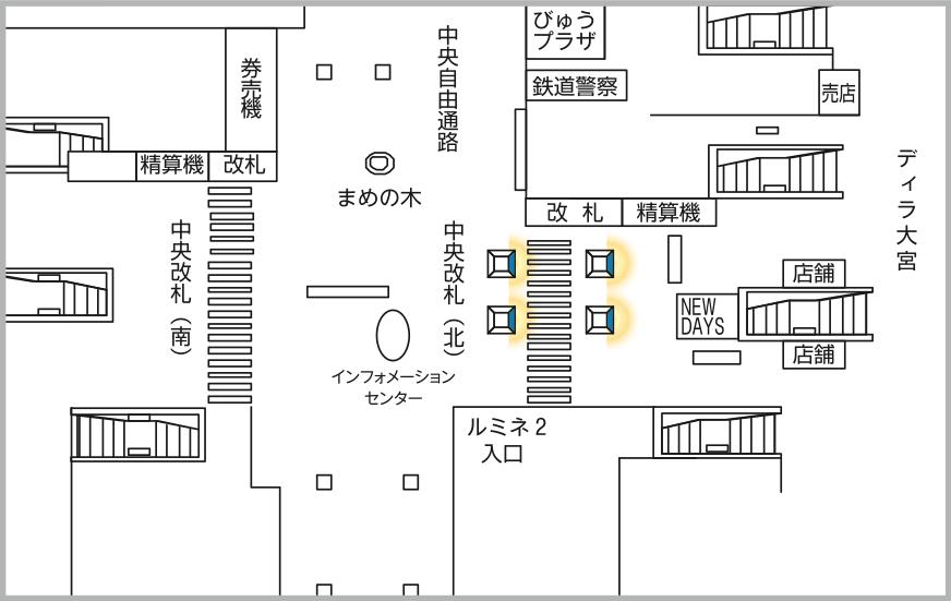 JADビジョン デジタルポスター 大宮駅中央改札北60-4面