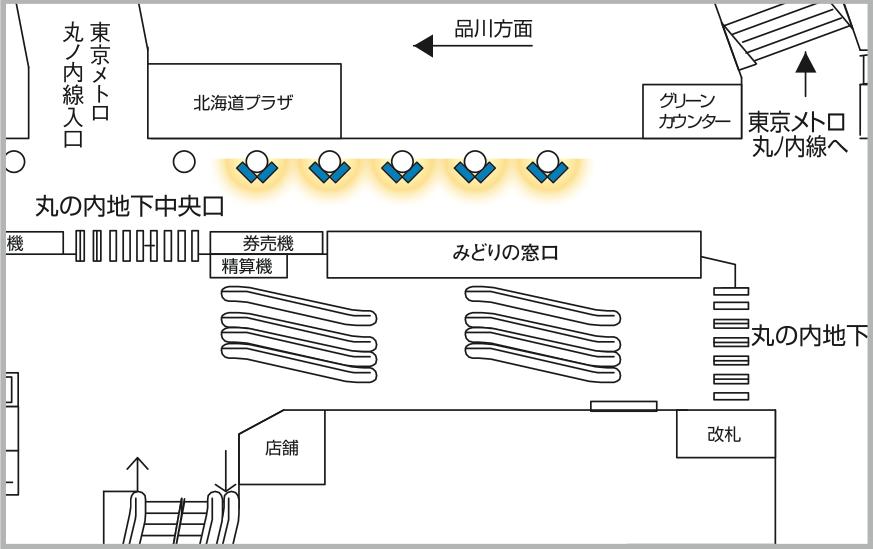 JADビジョン デジタルポスター の内地下65-10面