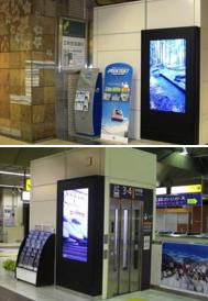 国分寺駅 デジタルポスター