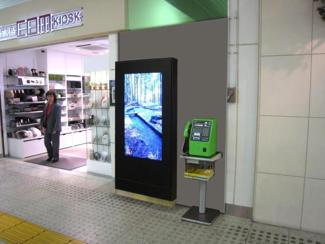 三鷹駅 デジタルポスター