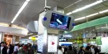 ステーションチャンネル